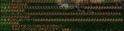あぷせんせい11