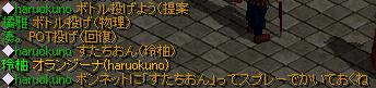 みん楽44
