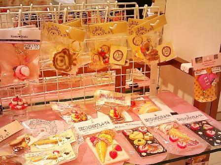 8月東急百貨店さっぽろ店ピンク・ベリー催事会場38