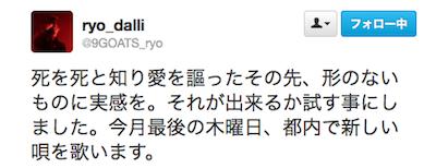 スクリーンショット(2013-08-02 220654)