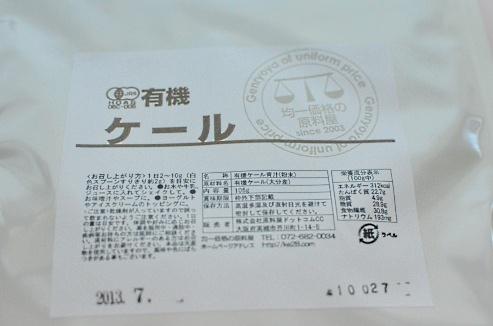 DSC_4282.jpg