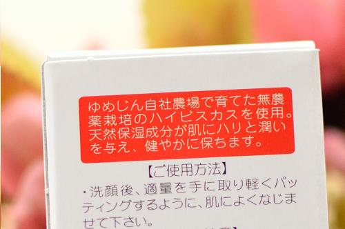 DSC_4499.jpg