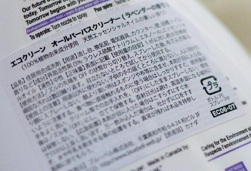 DSC_4881.jpg