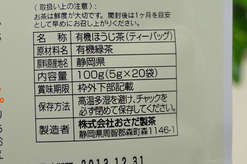 DSC_5403.jpg