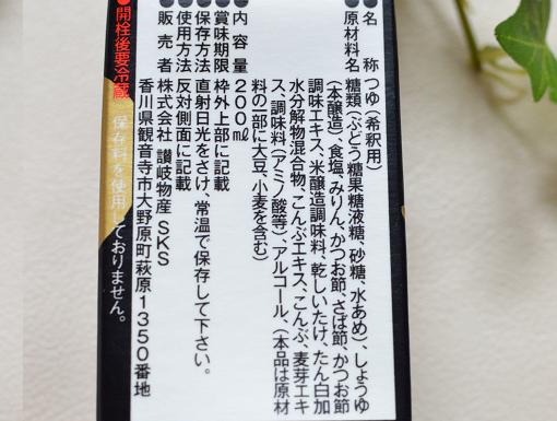 DSC_5604.jpg