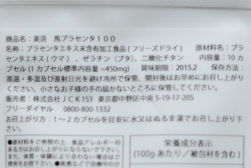 DSC_5844.jpg