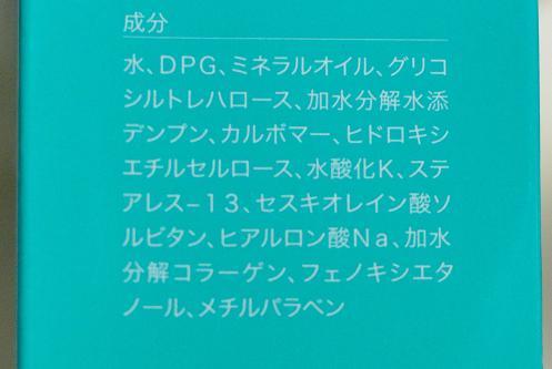 DSC_5939.jpg