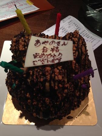 ののケーキ