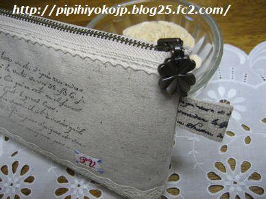 110912pipihiyo-5.jpg