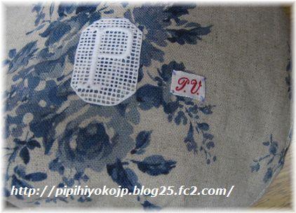 110913pipihiyo-2.jpg