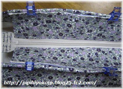 110913pipihiyo-3.jpg