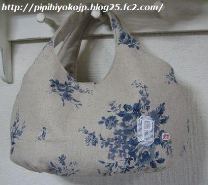 110914pipihiyo-2.jpg