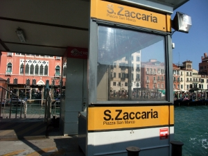 ベネチア033サンマルコ広場駅