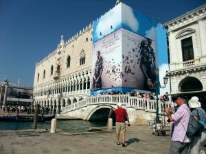 ベネチア035ドゥカーレ宮殿