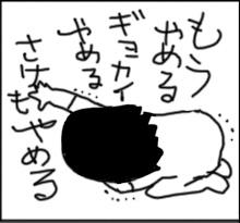 aa_20120326082343.jpg