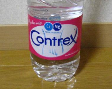 コントレックス