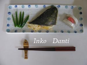 鯛の西京漬け 3点盛り