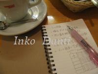 喫茶店 メモ インテリアのアイデア