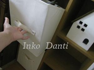 布製インナーボックス