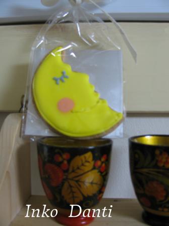 2010  ハロウィン アイシングクッキー 月さん