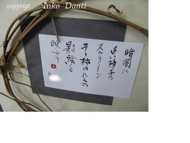 snap_piyopiyodaigaku_2012102204522.jpg