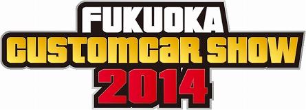 logo_fcs2014.jpg