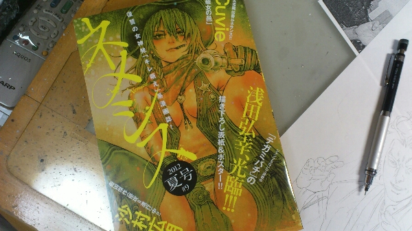 fc2blog_20120714213957f5f.jpg