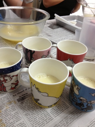 soy bean mug cup