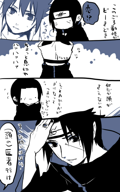 com_n_itasasu_06.jpg