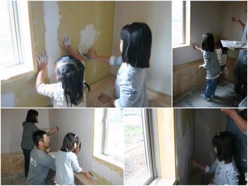 2012-04-01_convert_20120401150350.jpg
