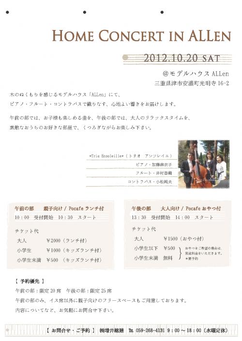 繝√Λ繧キ2_convert_20121011121027