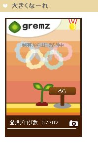 gremz_olympic.jpg