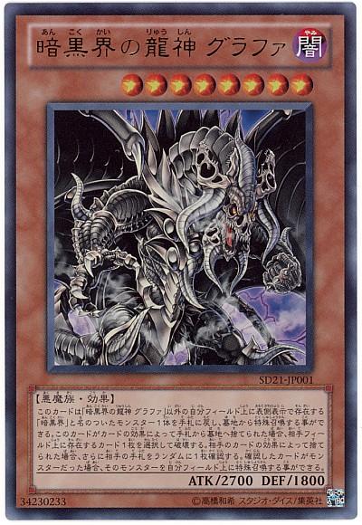card100001527_1.jpg