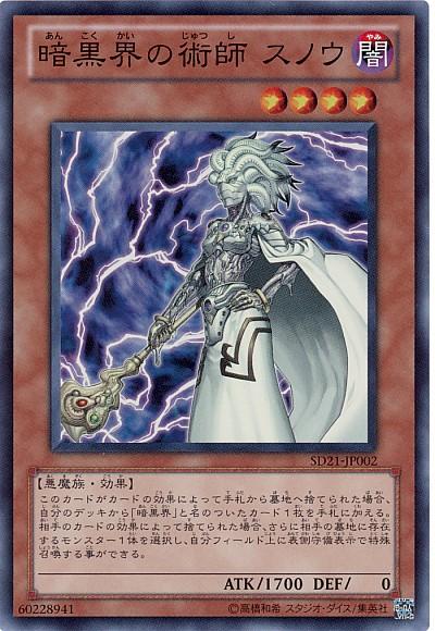card100001528_1.jpg