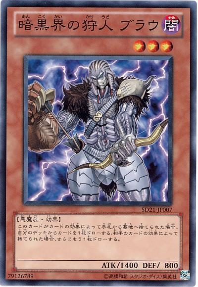card100001530_1.jpg
