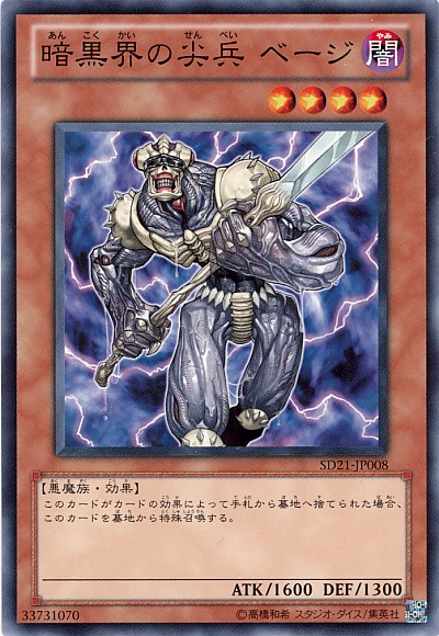 card100001536_1.jpg