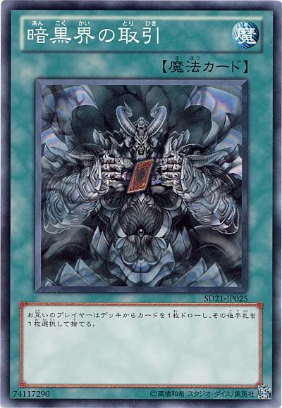 card100001549_1.jpg