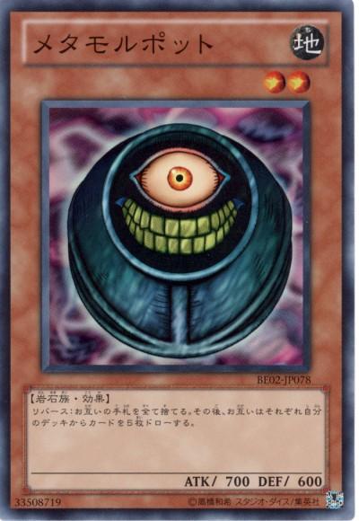 card100002020_1_20130925202145b95.jpg