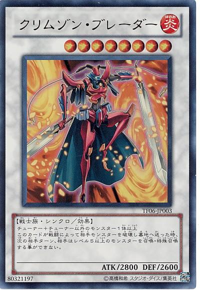 card100002232_1.jpg