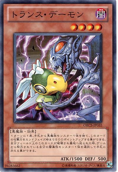card100002904_1.jpg