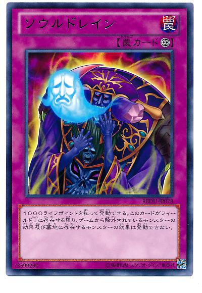 card100004016_1.jpg