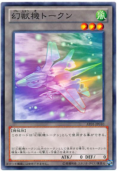 card100010915_1.jpg