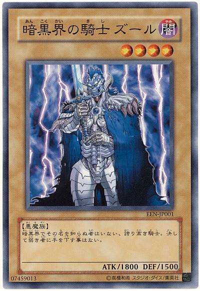 card100012995_1.jpg