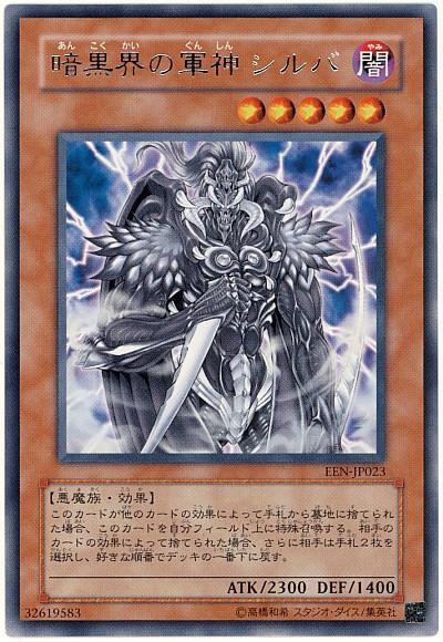 card1000298_1.jpg