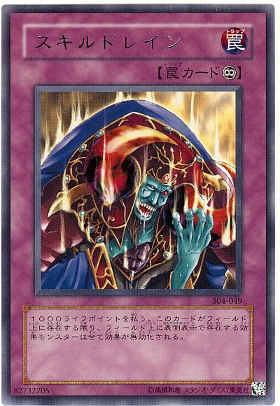 card1000751_1.jpg