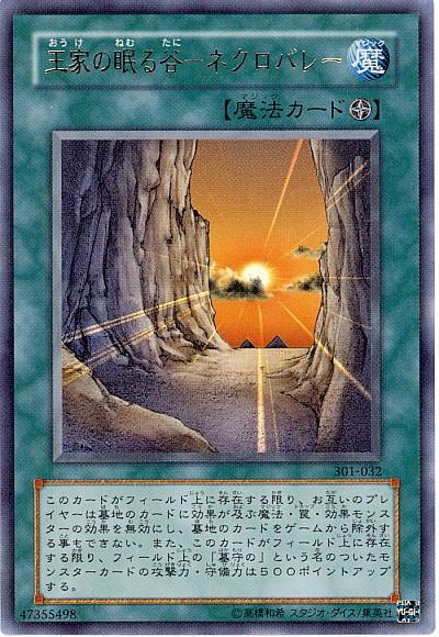 card73705054_1.jpg