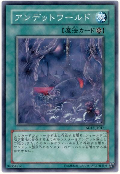 card73705499_1.jpg