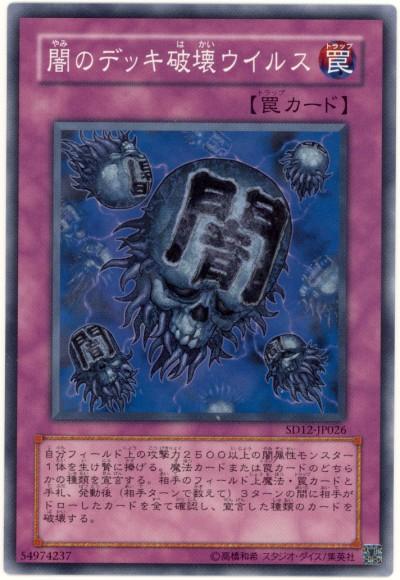 card73705586_1.jpg