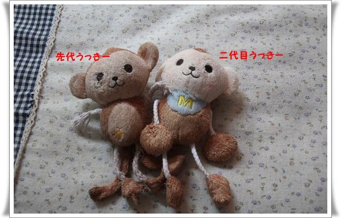 089_20120909132601.jpg