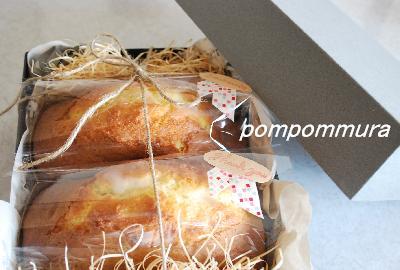 パウンドケーキその3